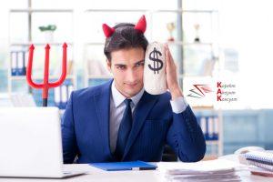 Какво се случва, когато цар, бизнесмен и Главен счетоводител попаднат в ада