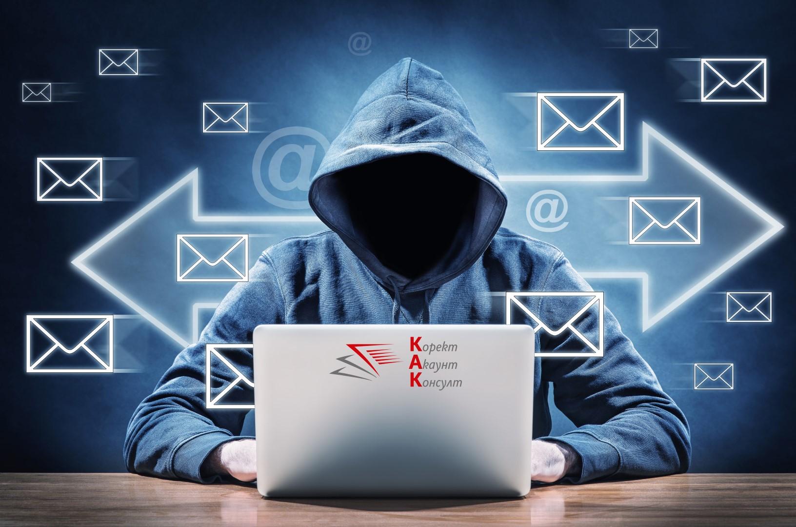 НАП предупреждава за фалшиви имейли от името на Агенцията