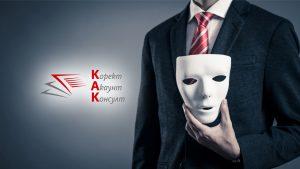 Какви са признаците, че вашият бизнес е жертва на вътрешна измама и как можете да се предпазите