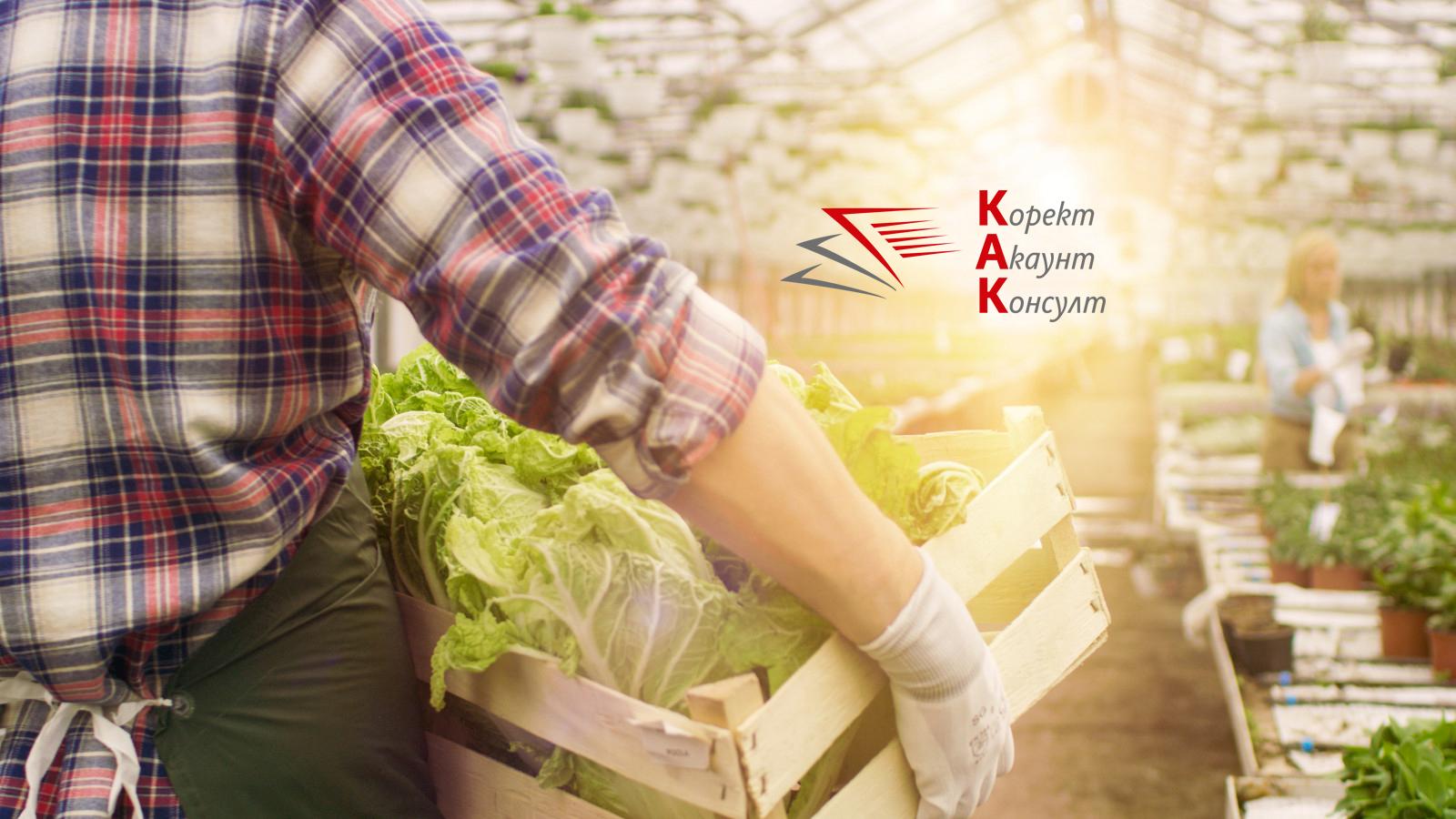 Земеделците декларират доходи до 30 април 2019 г.