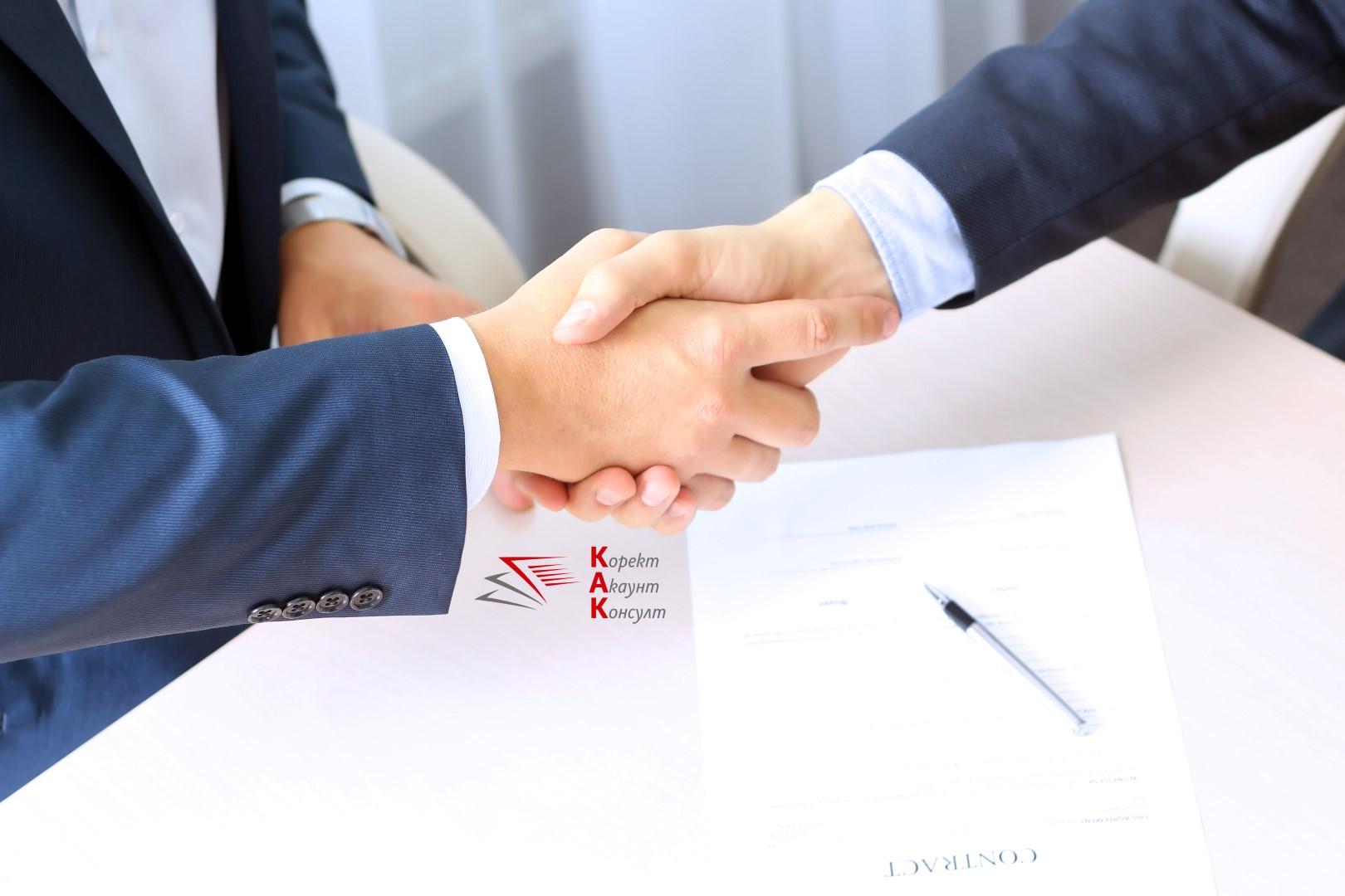 Работа едновременно по договор за управление и контрол и трудов договор – поредност на осигуряването