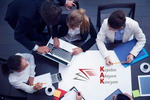 НАП и бизнесът обсъждат прилагането на Наредба Н-18