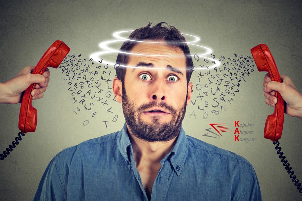 Защо клиентите се притесняват при избора на счетоводни услуги?
