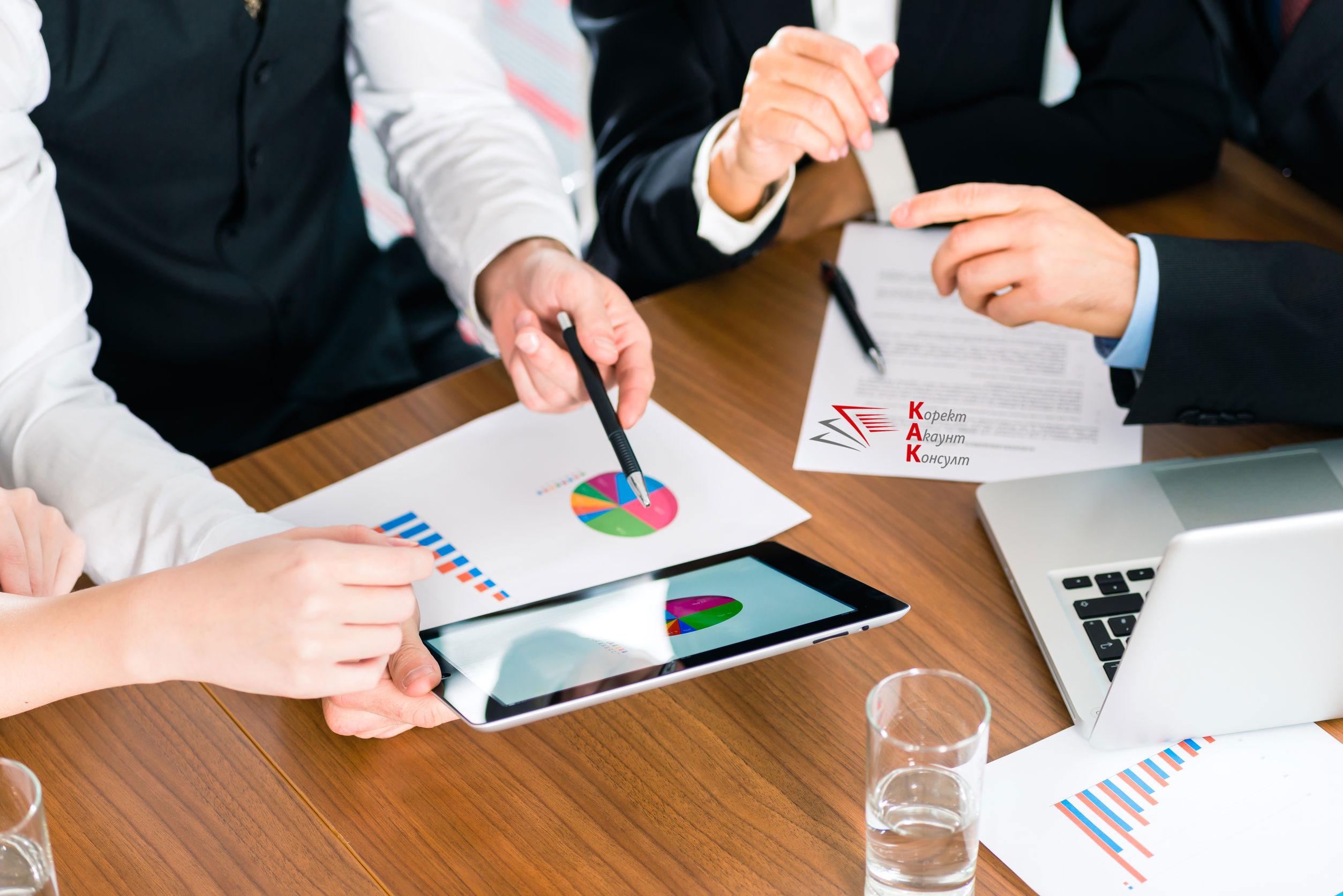 НАП и бизнесът оценяват заедно мащаба на промените в Наредба Н-18