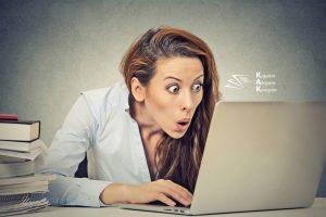 5 любопитни факта, които не знаете за счетоводството