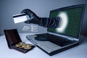 Бъдете внимателни Нова измама с онлайн банкирането