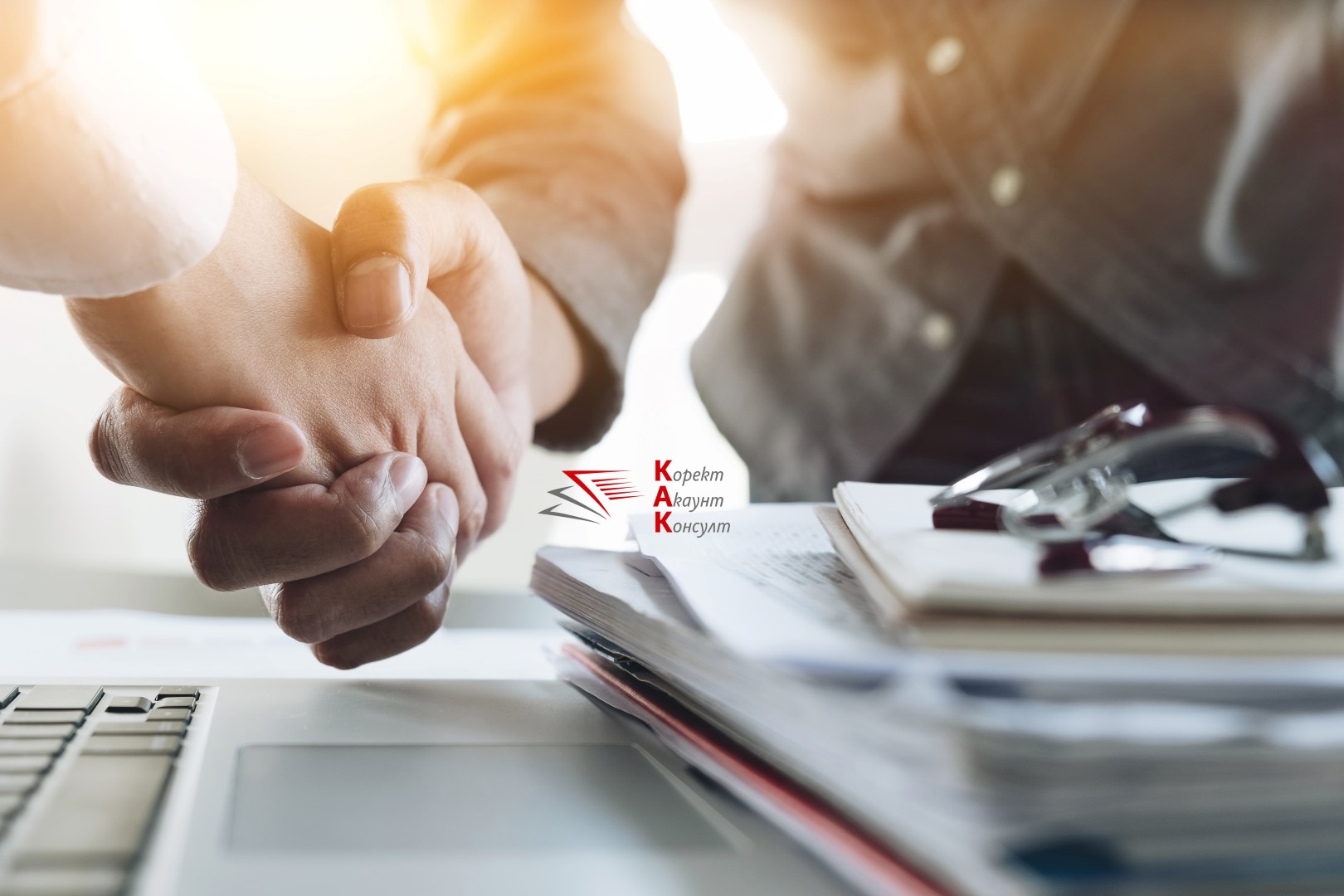 КФН и НАП се споразумяха да си сътрудничат