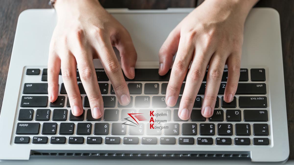 Половината от данъчните декларации подадени по интернет
