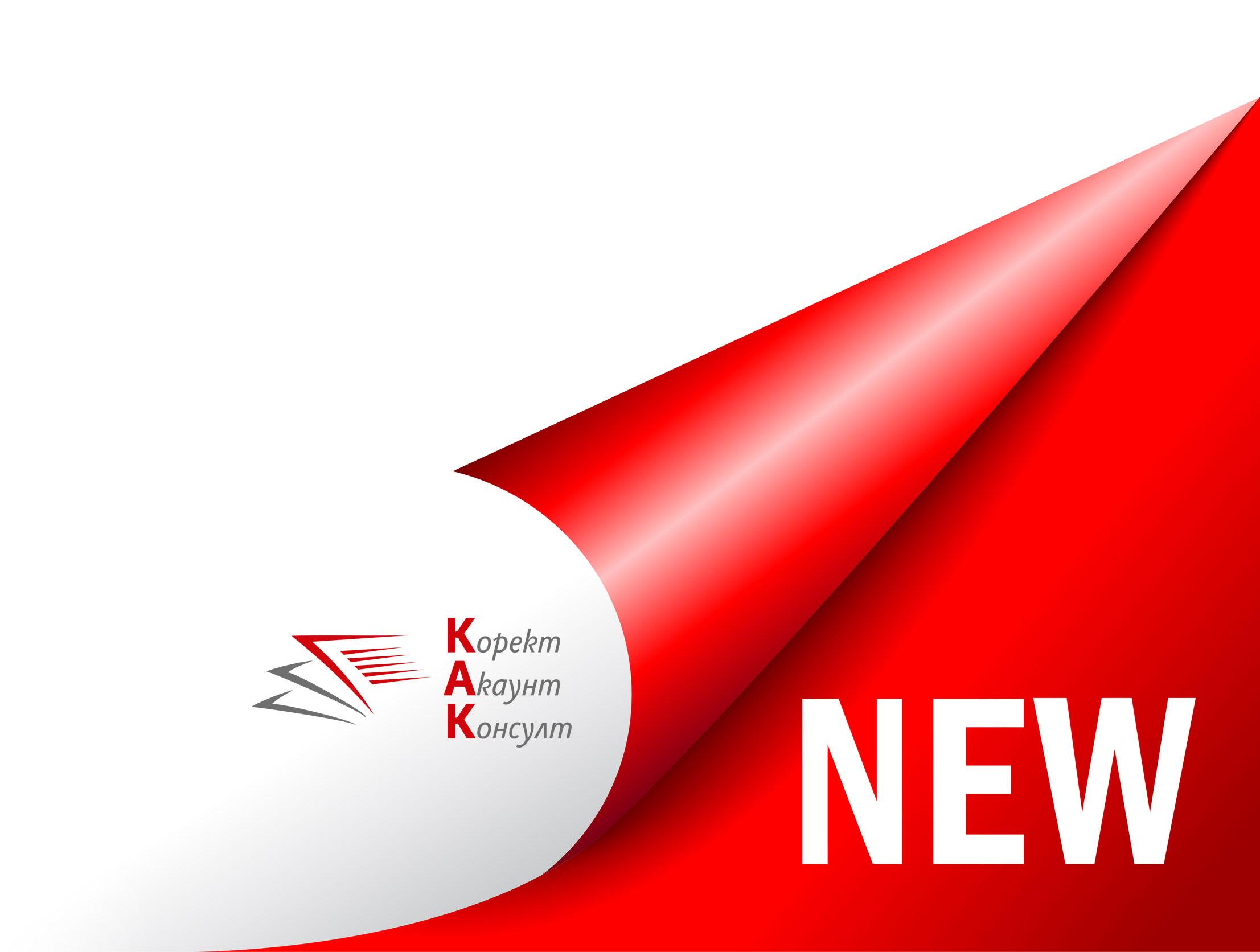 Нова електронна услуга за подаване на информация за СУПТО