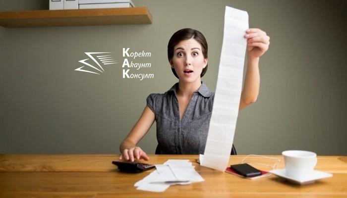 Скритата стойност на хартиените касови бележки