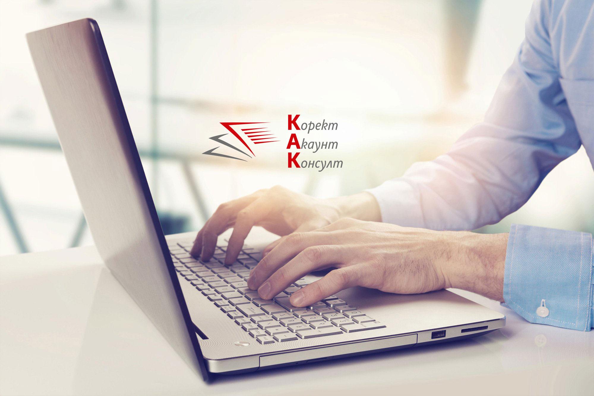 Публикувани са спецификации на входните файлове с данни от уведомлението по чл. 62, ал. 5 от КТ, в сила след 28 февруари 2019 г.
