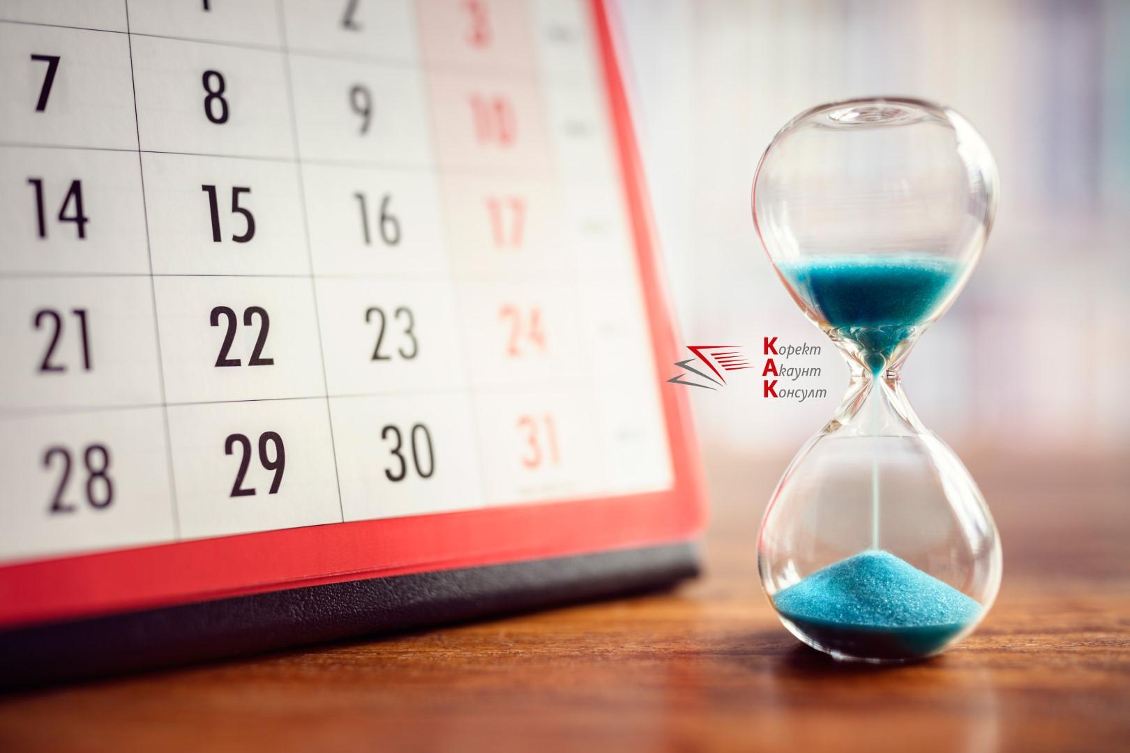 Регистрираните по ДДС без СУПТО сменят касовите си апарати до края на март