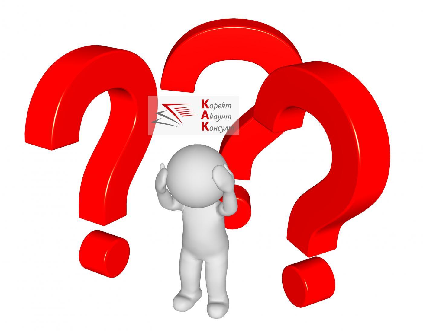 Какво да направя, ако справката сочи, че има незаконно разпространени мои лични данни?