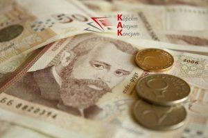 Нова банкнота от 50 лева пуска БНБ