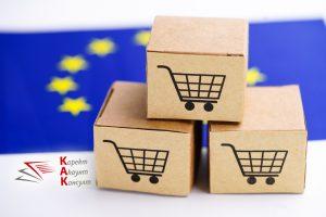 Продажба на консигнация в Европейския съюз