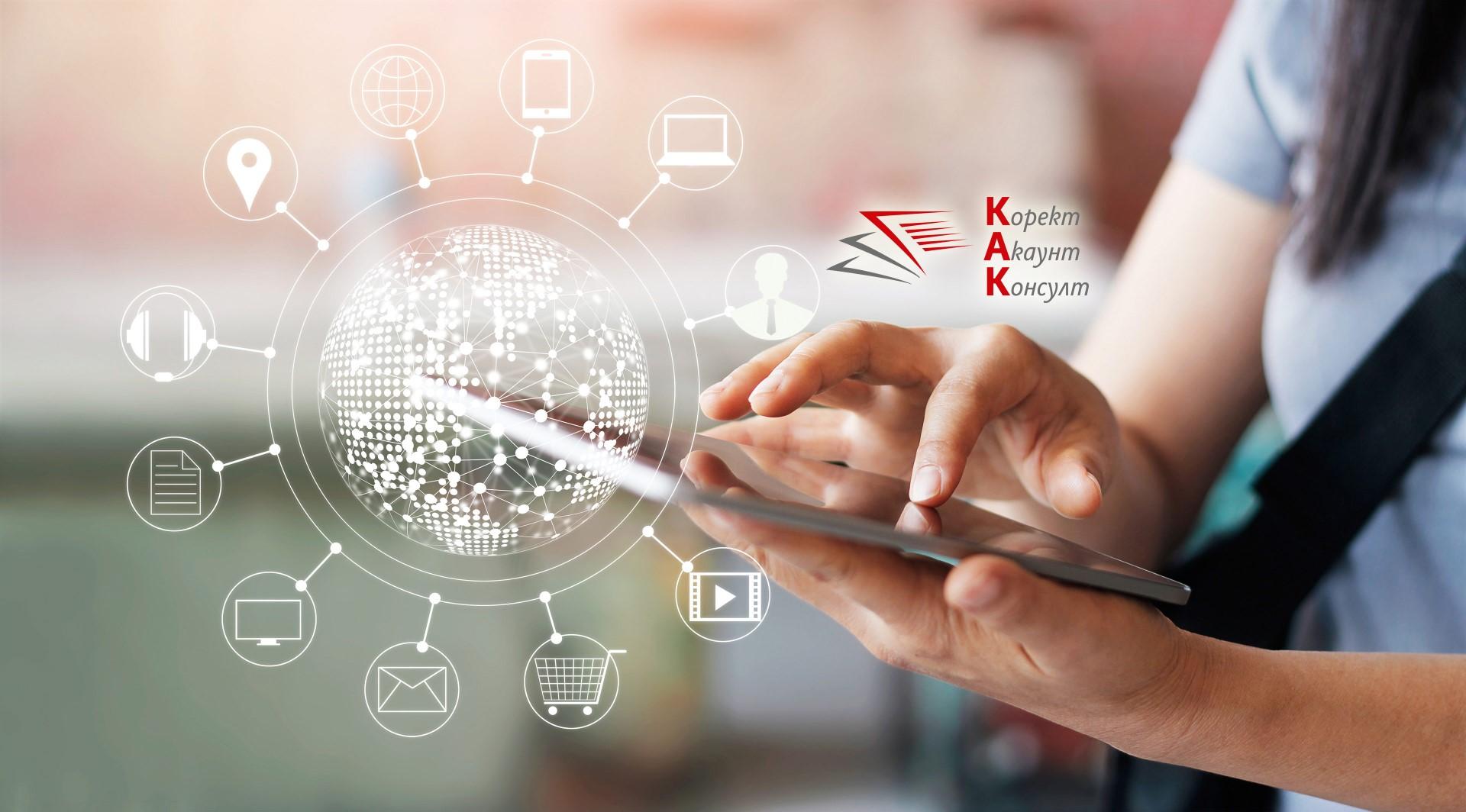 Доставка на електронни услуги – особености при прилагане на специалния режим в Съюза (ОБНОВЕНО)