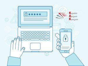 Временно органичен достъп до е-услуги на НАП