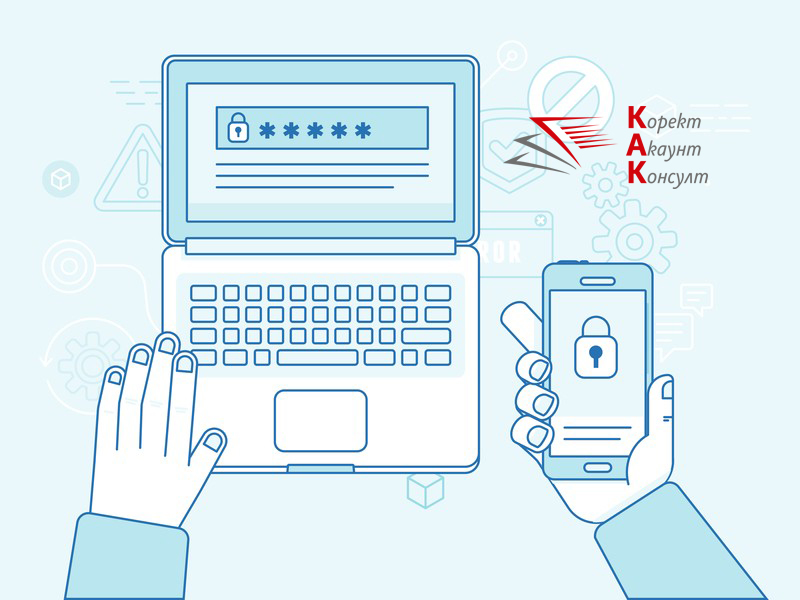 Временно органичен достъп до е-услуги на НАП между 18:00 и 19:00 ч. на 17.09.2019 г.