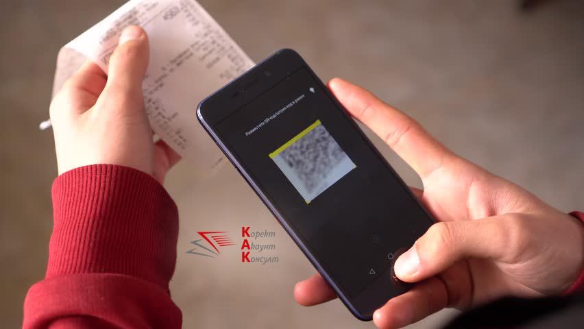 Над 150 000 потребители следят за фалшиви касови бележки с мобилното приложение на НАП