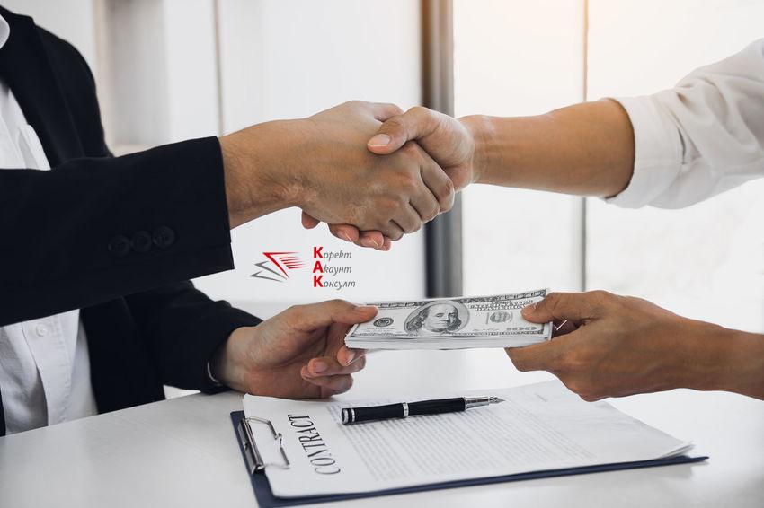 Изплатено възнаграждение на самоосигуряващо се лице по граждански договор