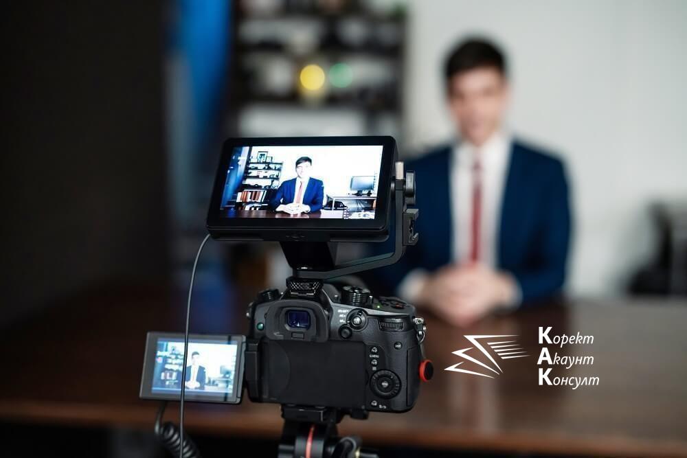 """НАП ще излъчва в интернет семинара """"Данъци и осигуряване 2020"""""""