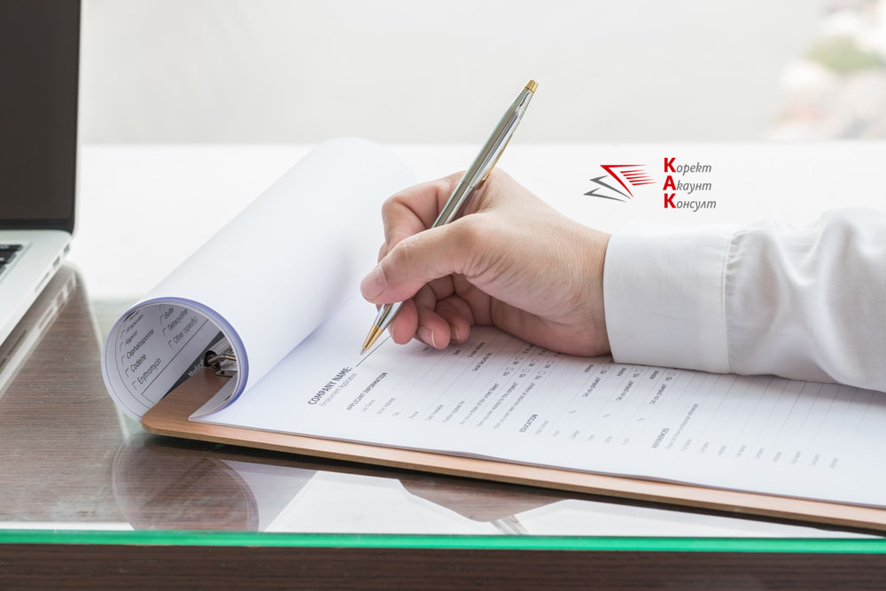 Нови идентификационни номера по ДДС в Нидерландия от 01.01.2020 г. за всички физически лица, извършващи сделки в Европейския съюз