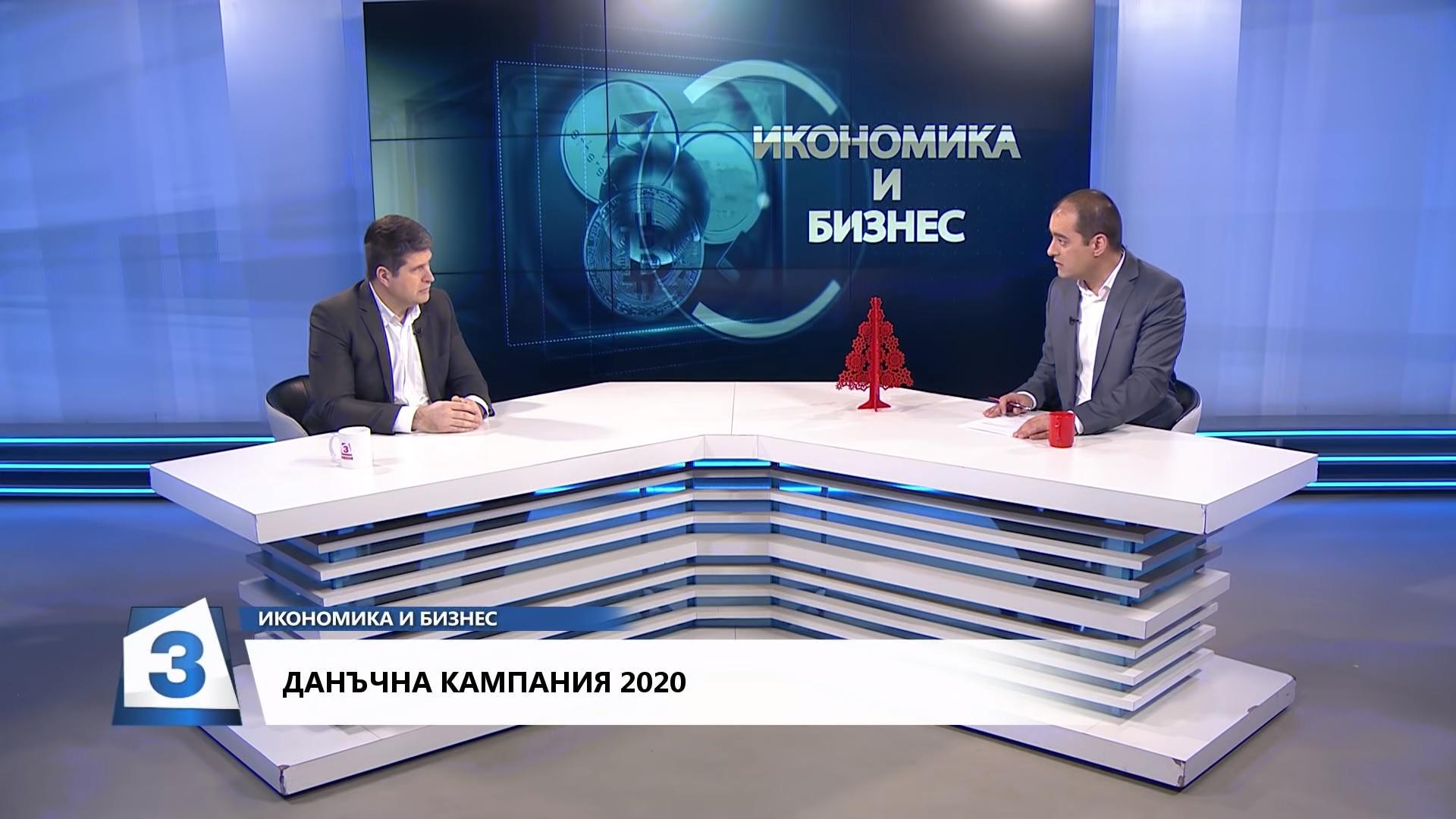 Коментар на Росен Бъчваров относно промените в данъчното законодателство
