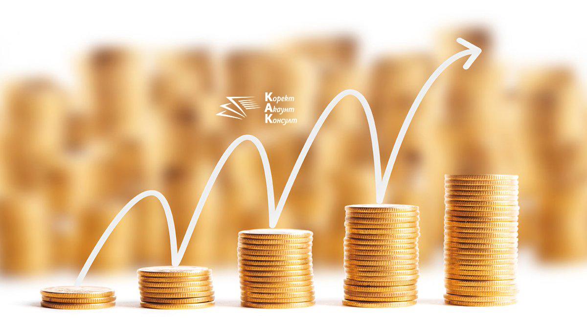 Приходите, администрирани от НАП, растат с близо 3 млрд. лв.