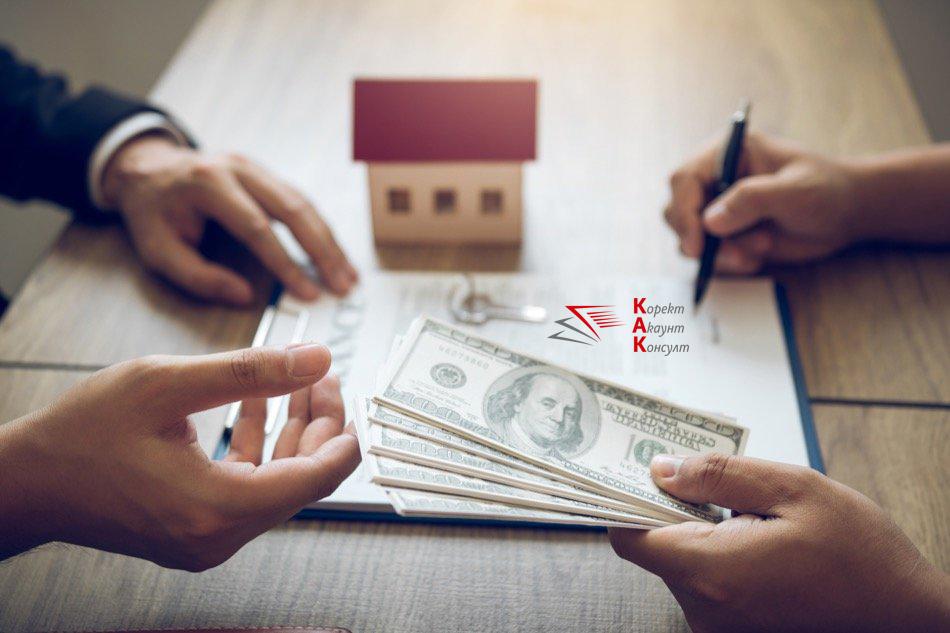 Прилагане на данъчното законодателство при изплащане на суми в брой по договори за наем и дивиденти