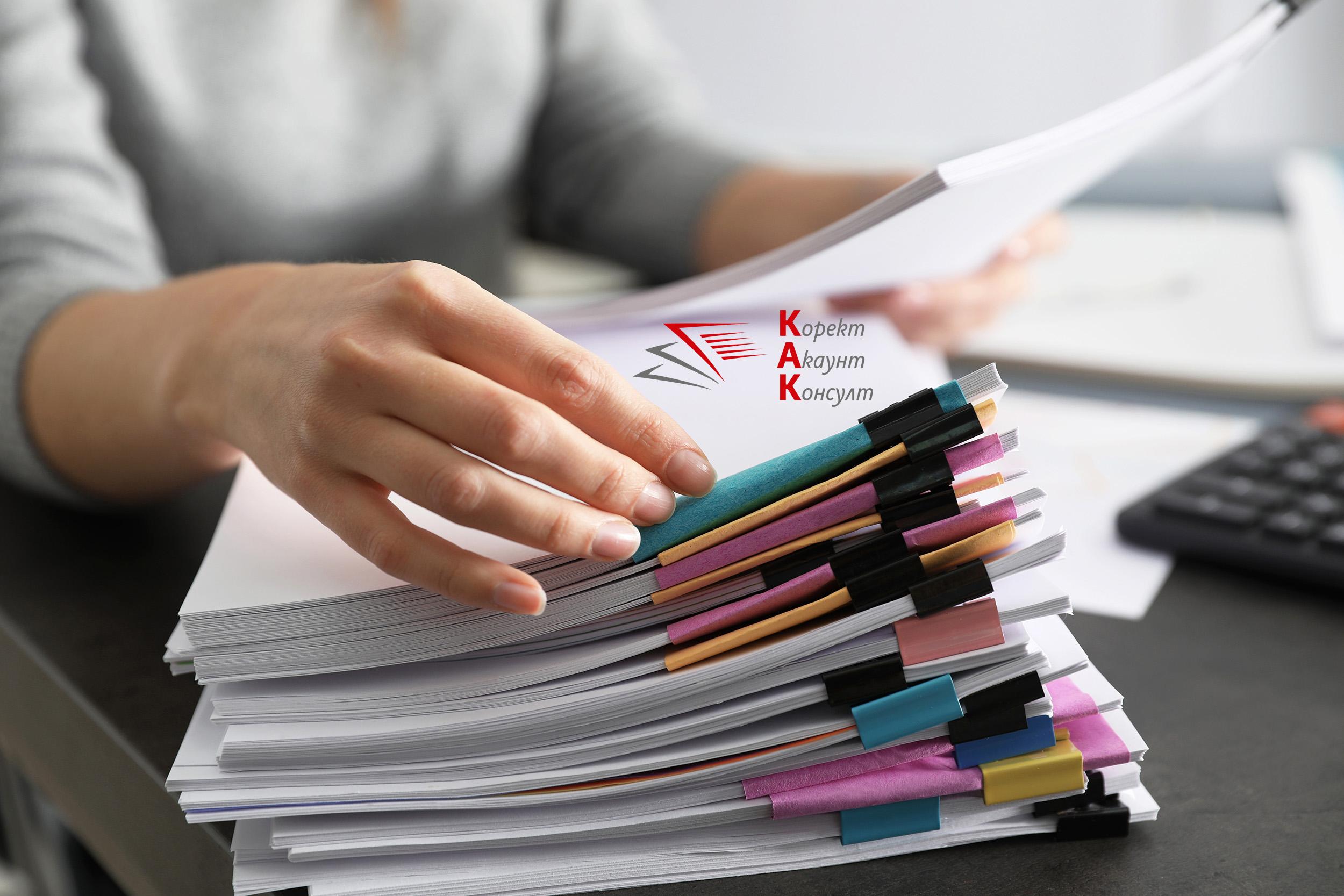 Наредба за изменение и допълнение на Наредба № 1 от 2007 г. за водене, съхраняване и достъп до търговския регистър и до регистъра на юридическите лица с нестопанска цел
