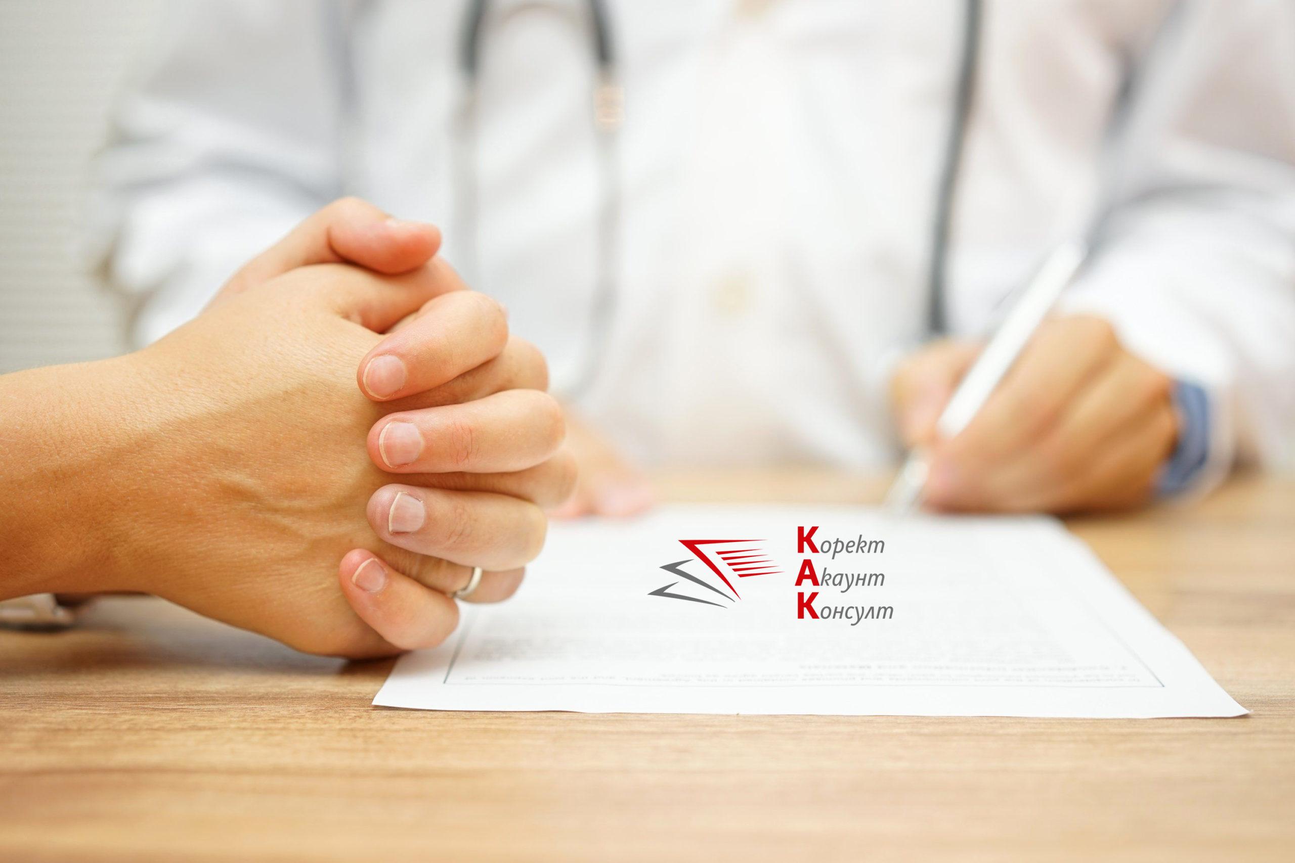 Здравноосигурителният статус на гражданите се актуализира два пъти дневно