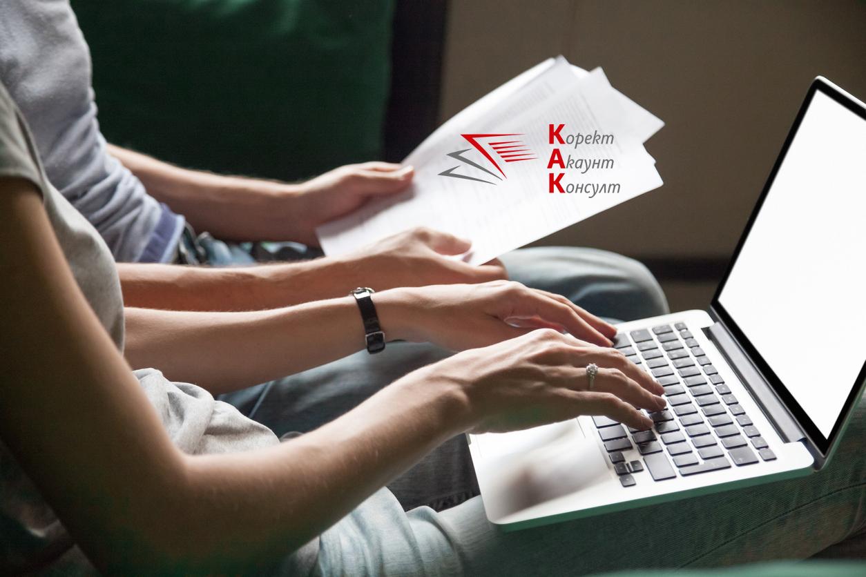Видео инструкция от НАП за процедурата на подаване на ГДД по чл. 50 от ЗДДФЛ