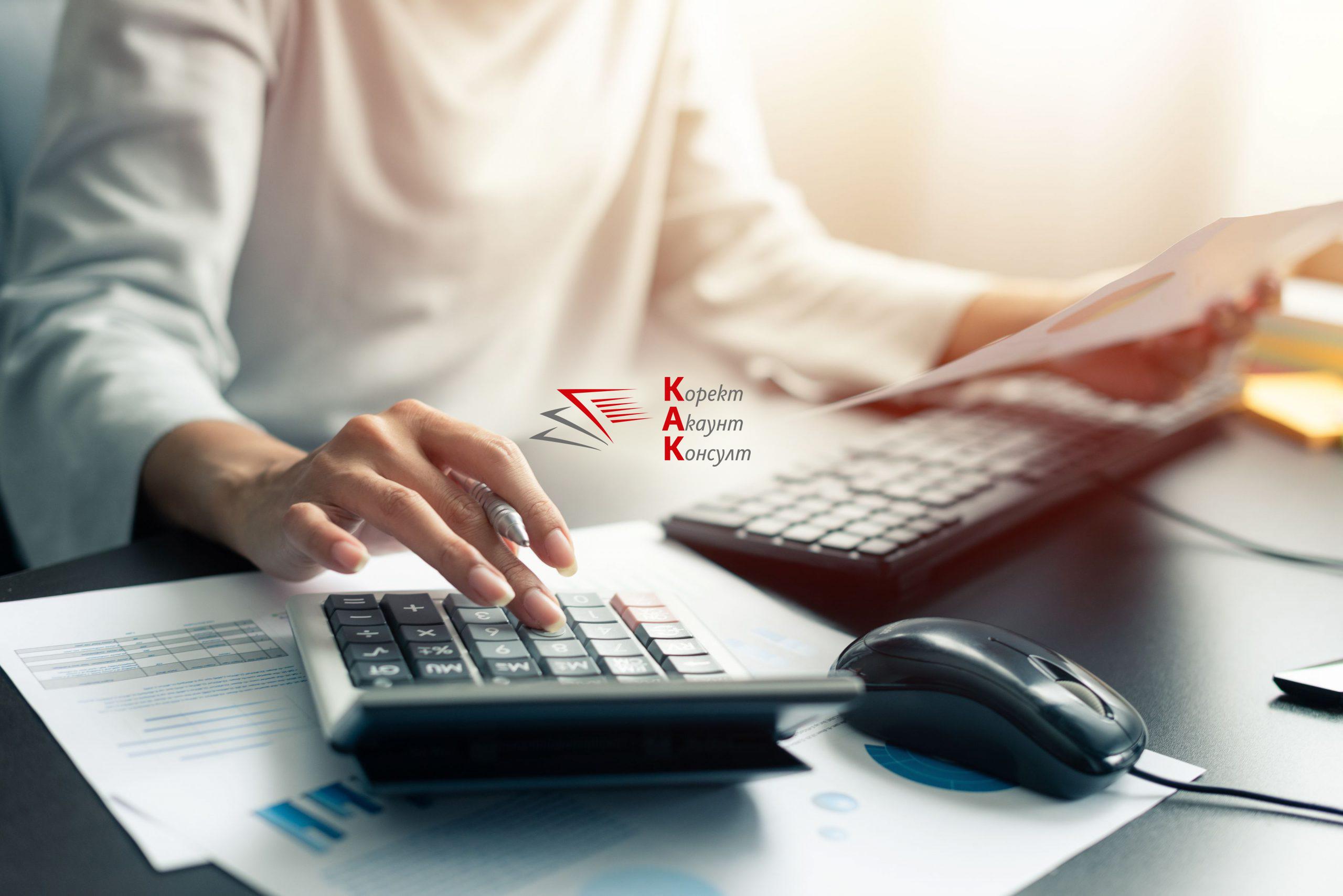 Работодателите могат да въвеждат гъвкаво работно време и дистанционен труд като предпазна мярка за служителите