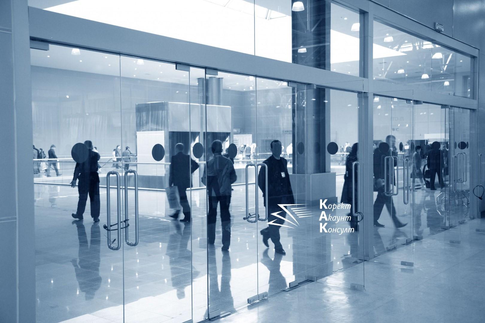 Ограничете посещенията в приходната агенция, ползвайте електронните услуги