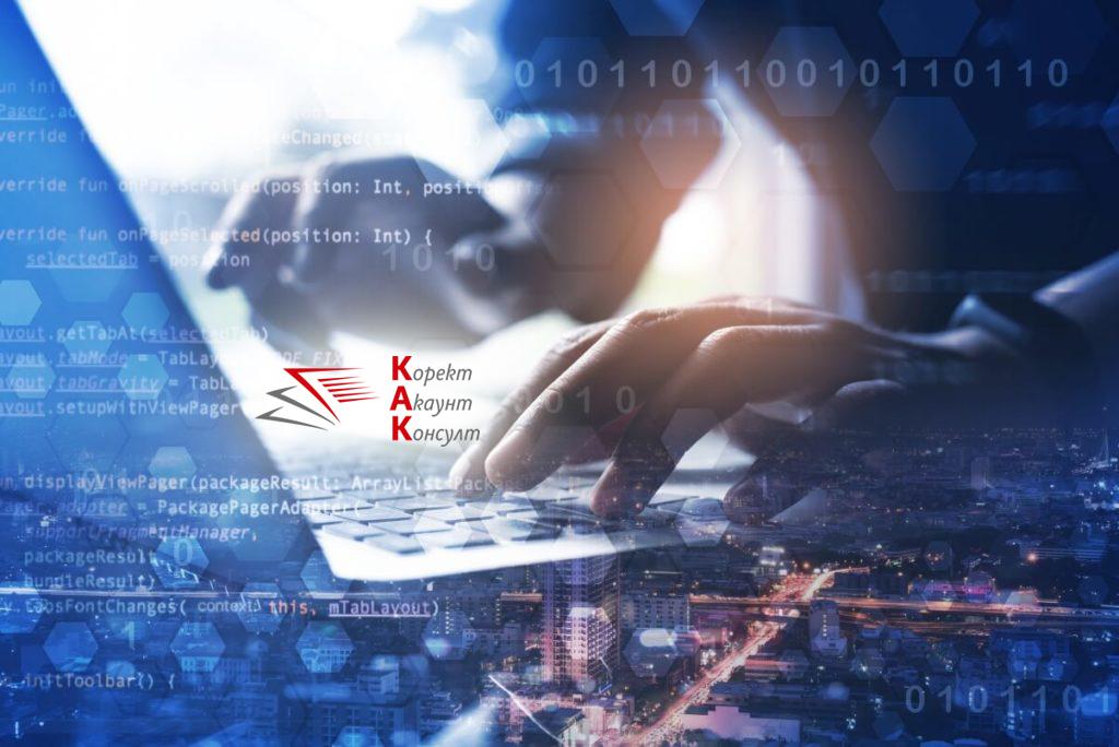 Инструмент за самооценка помага на разработчиците на софтуер за управление на продажбите