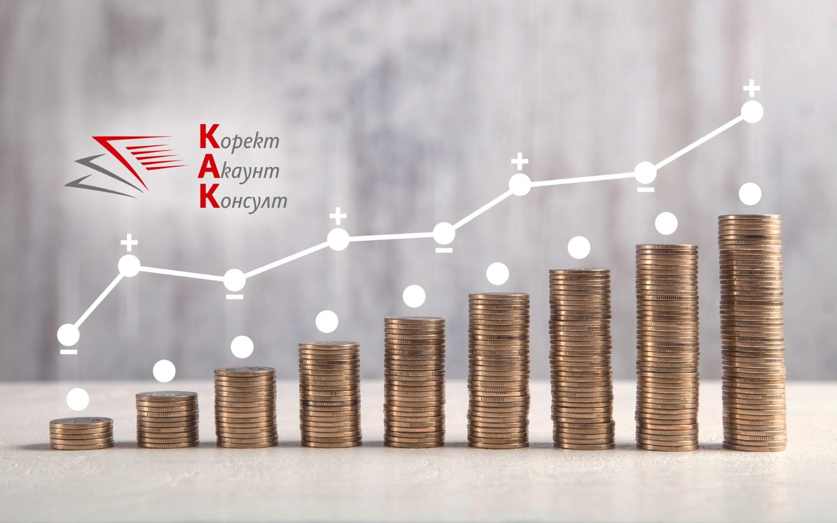Увеличен е несеквестируемият доход по ДОПК на 610 лева