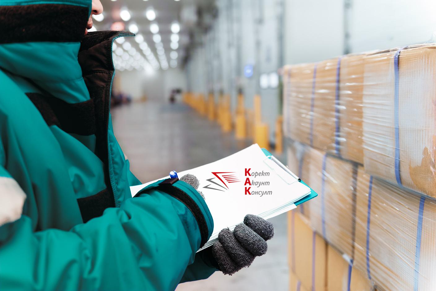 Данъчно третиране при неизпълнение на условията за прилагането на режима на складиране на стоки до поискване част втора