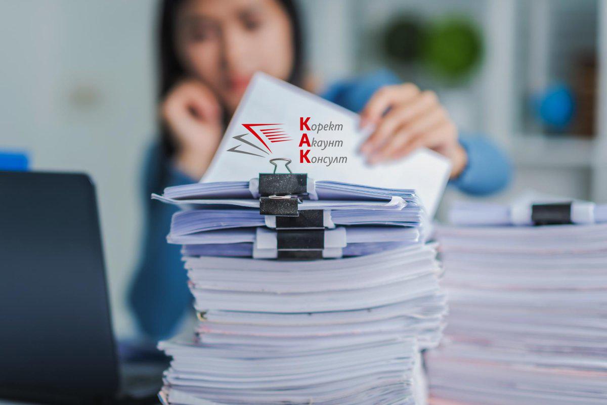 Допълнение в Наредбата за работното време, почивките и отпуските