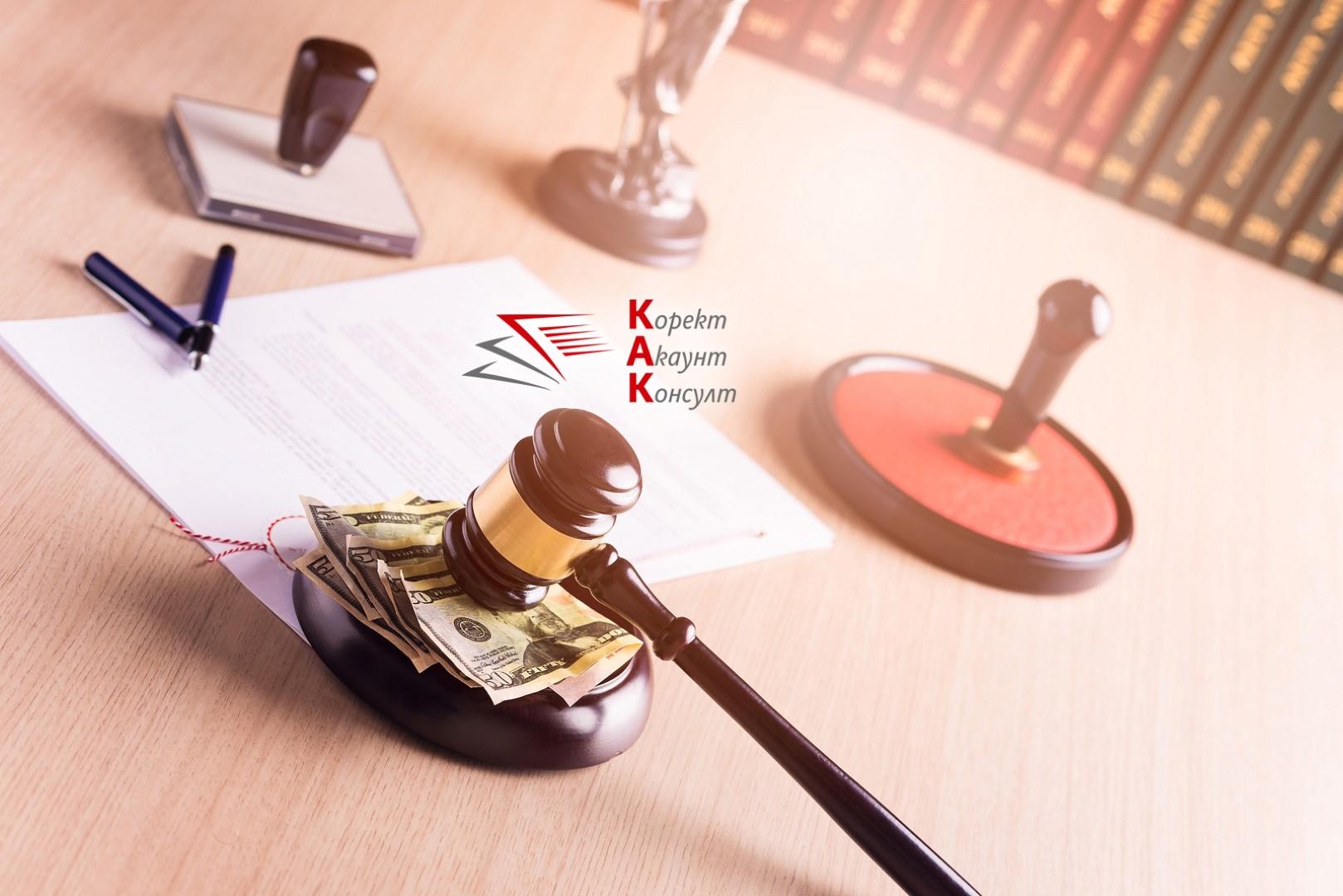 Разходи, платени от нотариус от името и за сметка на неговите клиентите. Данъчно третиране съгласно ЗДДС.