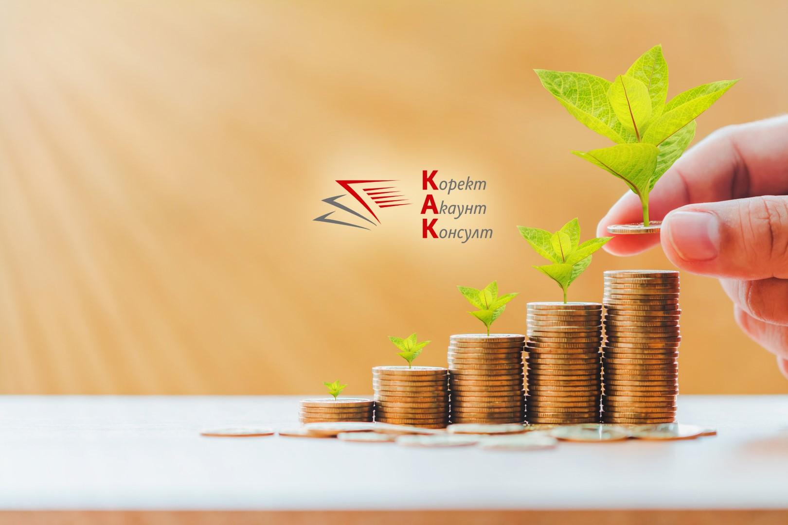 Предоставяне на стока като бонус за достигнат оборот съгласно ЗДДС
