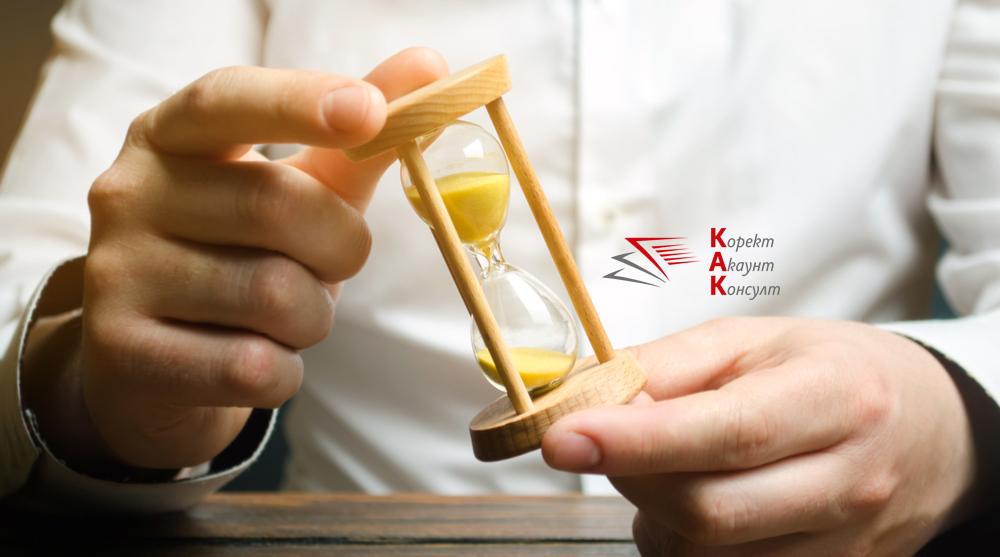 Удължаване на срока за предоставяне на информация по линия на автоматичния обмен на информация за финансови сметки за 2019 г.