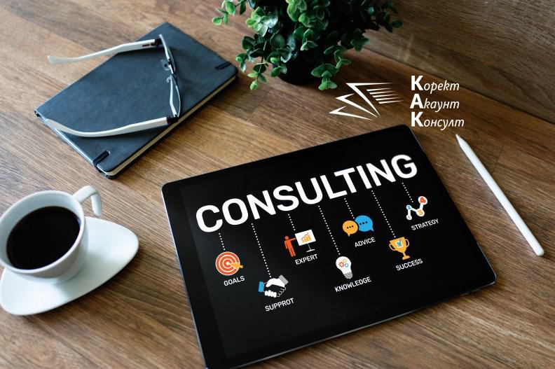 НАП дава по телефона консултации по прилагането на данъчно-осигурителното законодателство