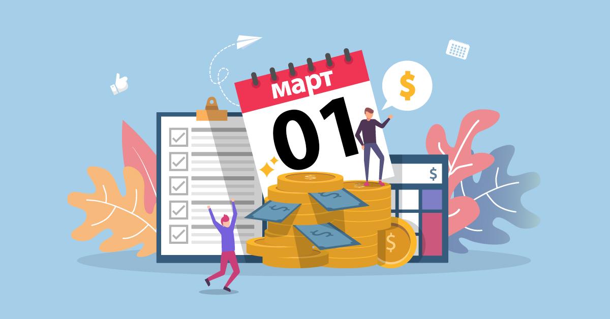 До 1-ви март работодателите подават справки за доходи, изплатени през 2020 година на физически лица