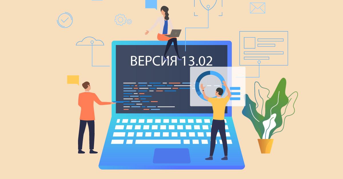 Публикувана е версия 13.02 на клиентския софтуер декларации образец № 1, 3 и образец № 6 и справките по чл. 73, ал. 1 и ал. 6 от ЗДДФЛ